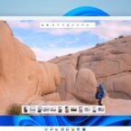 مایکروسافت ویدیویی از برنامه جدید فوتوز برای ویندوز ۱۱ منتشر کرد