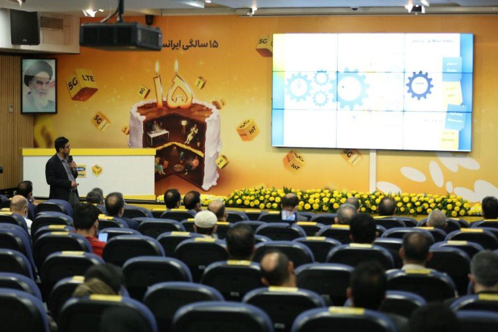 رونمایی از محصولات جدید ایرانسل در پانزدهمین سالگرد فعالیت این اپراتور