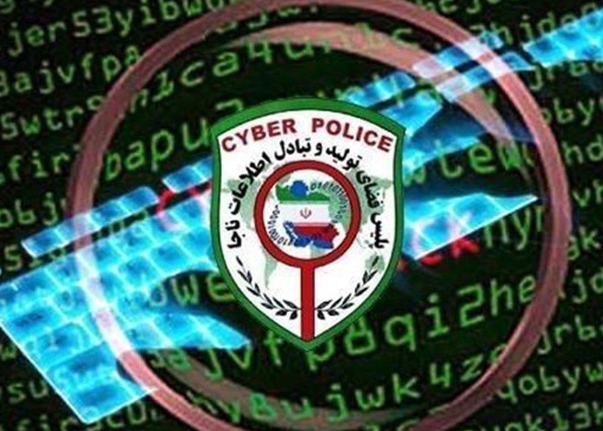 پلیس فتا: در سال جاری بیش از ۱۰۰ اوباش مجازی با مجموع ۱۱ میلیون فالوور را بازداشت کردیم