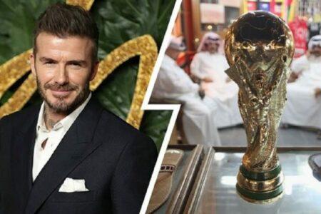 روزیاتو: دیوید بکهام با قراردادی نجومی سفیر جام جهانی قطر شد