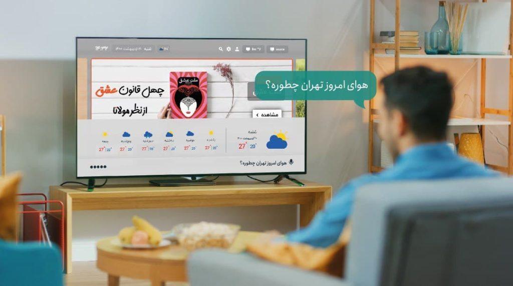 مصاحبه با مدیران پلتفرم هوما؛ مسیر راه یک محصول ایرانی در بازار فناوری کشور