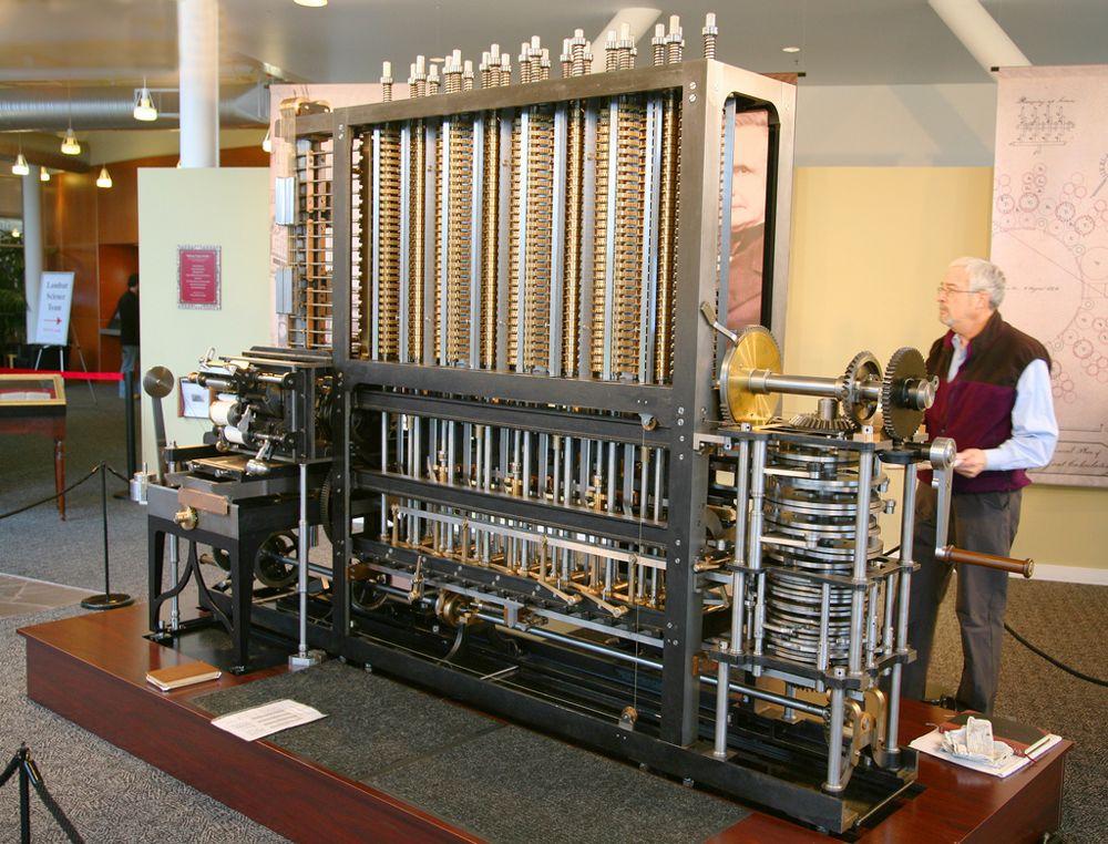 موتور تحلیلی چارلز بییج (Babbage's Analytical Engine):