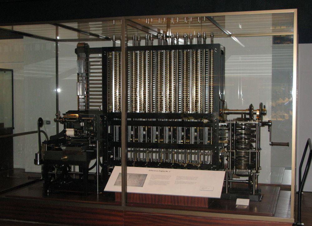 دیفرنس انجین (Difference Engine) یا ماشین تفاضل ببیج