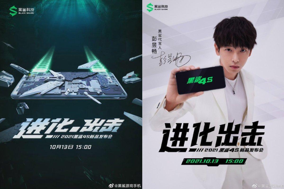 تصاویر بلک شارک 4S طراحی گوشی گیمینگ جدید شیائومی را نشان میدهند