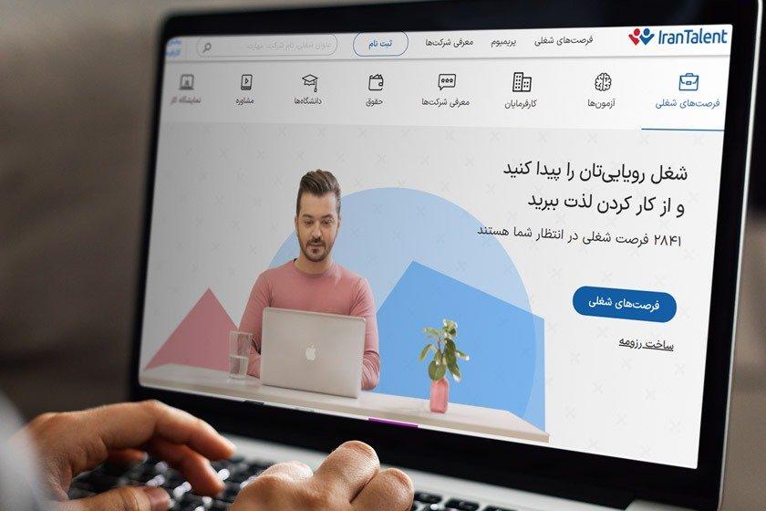 اضافه شدن زبان فارسی به سایت ایران تلنت پس از ۱۸ سال