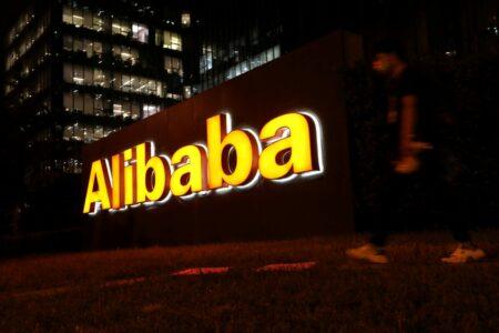 علیبابا از چیپ اختصاصی برای سرورهای ابری رونمایی کرد: رقابت با مایکروسافت و آمازون