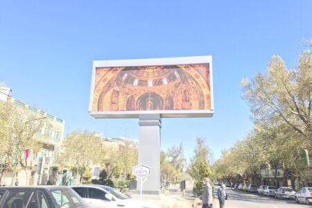 تابلوهای شهری و جایگاههای سوخت در اصفهان هک شدند