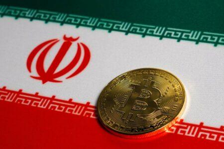 رئیس کل بانک مرکزی: رمزارز ملی در آیندهای نزدیک به صورت آزمایشی مورد استفاده قرار میگیرد