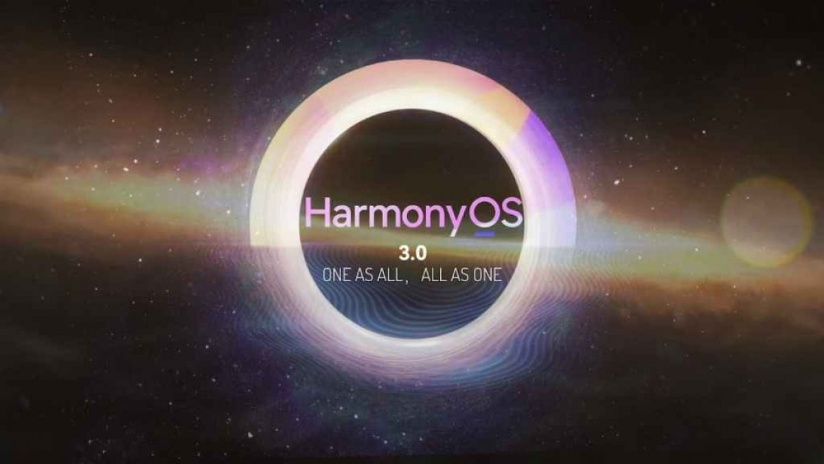 سیستم عامل هارمونی ۳.۰ احتمالا بهزودی از راه میرسد