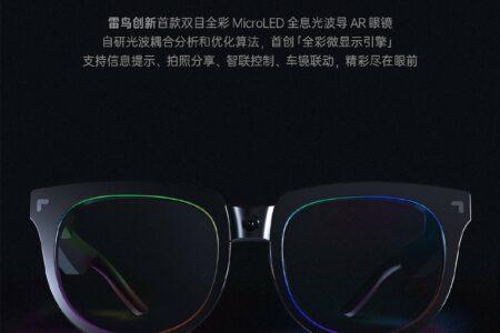 شرکت TCL از عینک هوشمند Thunderbird  رونمایی کرد