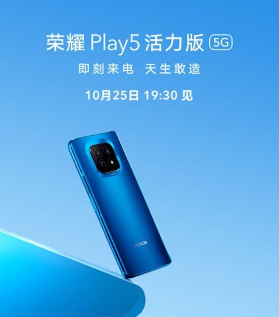 گوشی آنر Play5 Youth Edition هفته آینده معرفی میشود