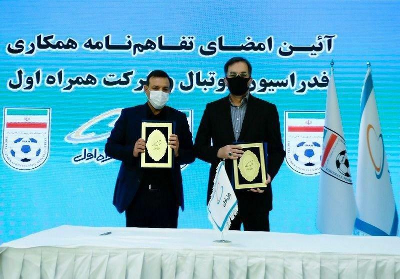 تجهیز ورزشگاههای ایران به VAR توسط همراه اول؛ حضور کمک داور ویدئویی از بازی با کره