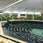 دومین جلسه کمیسیون بررسی طرح صیانت با حضور قالیباف امروز برگزار میشود