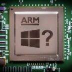 مایکروسافت احتمالا به تولید تراشه اختصاصی برای محصولات سرفیس فکر میکند