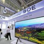 BOE ساخت بزرگترین کارخانه نمایشگر جهان در چین را آغاز کرد