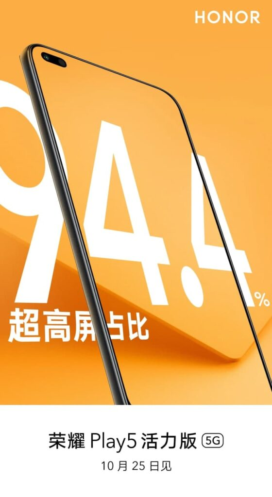پوستر آنر پلی ۵ نسخه Vitality طراحی پنل جلویی آن را به خوبی نشان میدهد