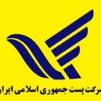 وزیر ارتباطات: پست با ارائه خدمات نوین در راستای تحقق هدف ایران هوشمند حرکت کند