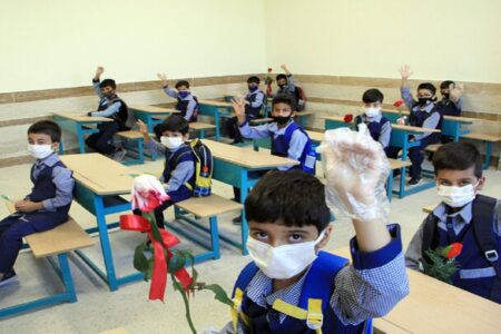 آموزش و پرورش از حضوری شدن تمامی مدارس تا پایان آبان خبر داد