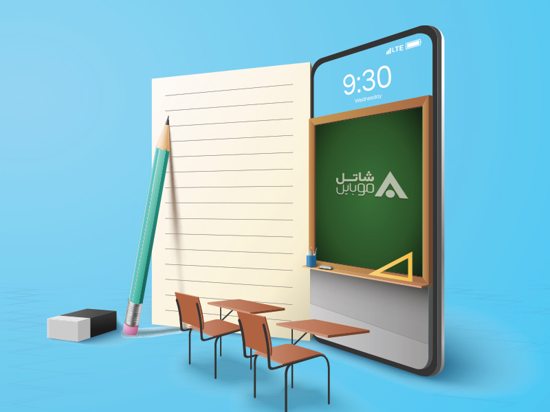 بسته اینترنت رایگان شاتل موبایل برای دانشجویان و دانش آموزان و معلمان فعال شد