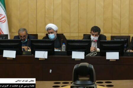 گزارش جلسه سوم کمیسیون بررسی طرح صیانت؛ هیاهو برای هیچ